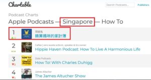 apple podcast singapore
